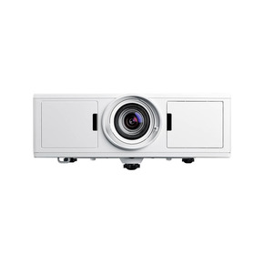 Optoma ZU500T white